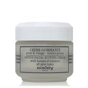 Crème Gommante pour le Visage de Sisley