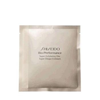 Bio-Performance Super Exfoliating Discs de Shiseido