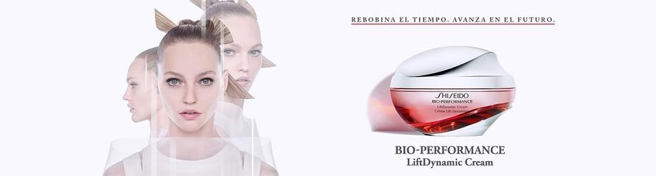 Comprar Shiseido online. Perfumes, Maquillaje y Cosmética