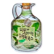 Mascarilla con Extracto de Té Verde de Baviphat