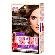 Keratin Color Nº 5.0 Castaño Claro de KERATIN COLOR