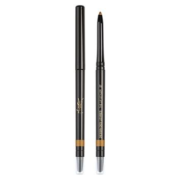 Yves Saint Laurent Dessin Des Lèvres Lip Liner Pencil Nº 27 L'Or