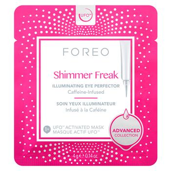UFO Shimmer Freak Mask de FOREO
