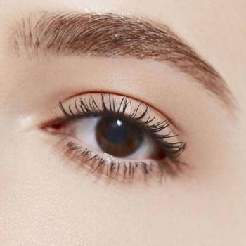 Eyes To Kill Classico Mascara de ARMANI