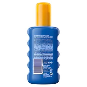 Protege & Hidrata Spray Solar SPF15 de NIVEA