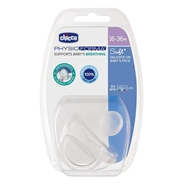Chupete Physio Soft Transparente 16-36 Meses de CHICCO