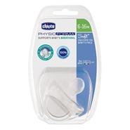 Chupete Physio Soft Transparente 6-16 Meses de CHICCO